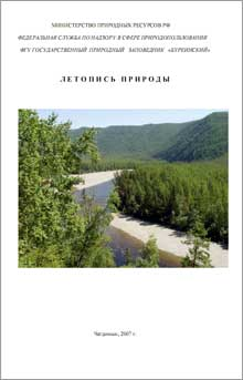 letopis2006