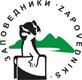 Эколого-просветительский центр Заповедники