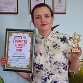 Кулыба Ольга Сергеевна
