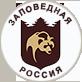 Интернет-портал «Заповедная Россия»