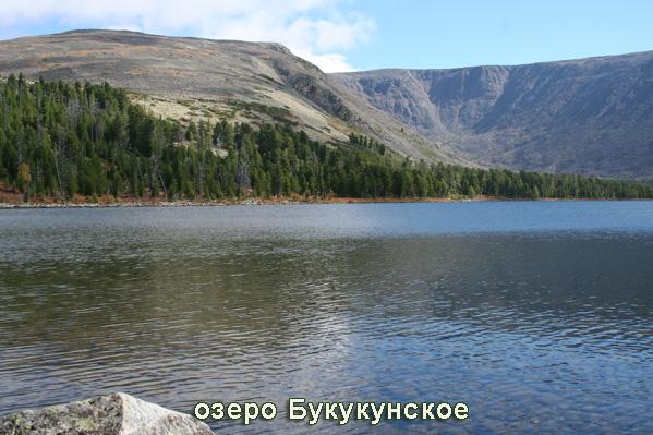 озеро-Букукунское